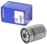 Palivový filtr 2.4D/D5 (-2004) P2 (kovový - starý typ)