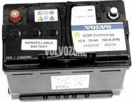 Baterie 760A 70Ah 278x175x190 mm (AGM)
