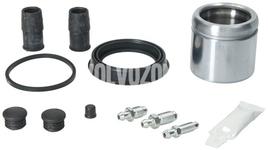 Opravná sada předního brzdového třmenu (300/316/336mm kotouč) P3 S60 II(XC)/V60(XC) S80 II/V70 III/XC70 III